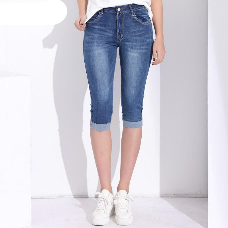 c699a38da3f Plus Size Skinny Jeans for Women Stretch Knee Length Denim Shorts Jeans