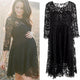 Black Lace Maternity Dresses Long Sleeve