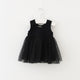 Birthday Sleeveless Newborn Baby Girl Casual Kids Dresses For Wedding Party
