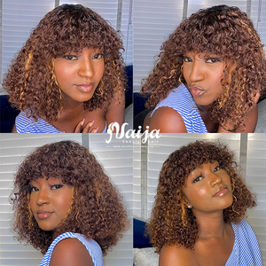 Double Drawn Highlight Pixie Curls With Fringe Wig