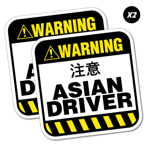 2X Warning Asian Driver Funny JDM Sticker