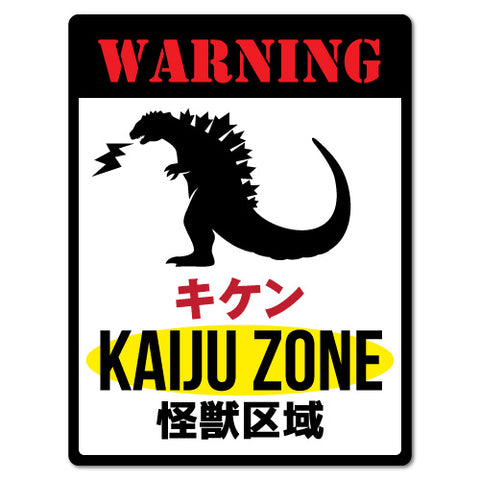 Warning Kaiju Zone Japanese Monster Sticker