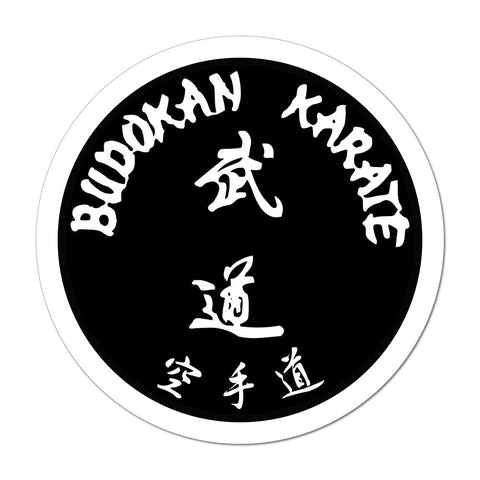 Budokan Karate Martial Arts Fight Club Sport  Car Sticker Decal