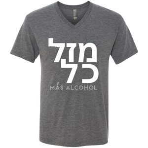 MAZAL KOL - Next Level UNISEX Triblend V-Neck T-Shirt