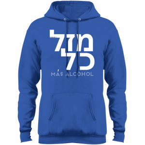 MAZAL KOL -Port & Co. Core Fleece Pullover Hoodie