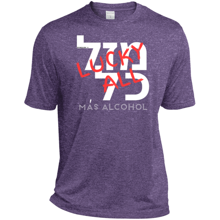 MAS ALCOHOL ??? ??  MAZAL KOL - UNISEX Sport-Tek Heather Dri-Fit Moisture-Wicking T-Shirt