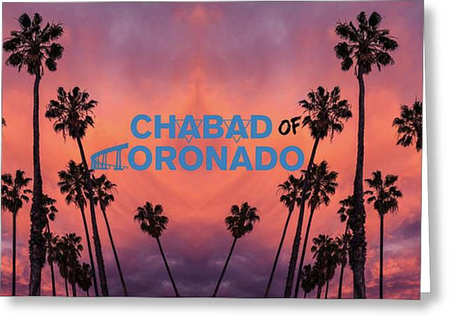 Chabad Coronado - Greeting Card