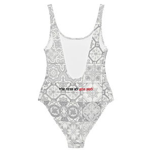 Gossip Kills - Morrocan Tiles - Grey -One-Piece Swimsuit