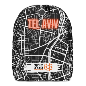 Tel Aviv - United Hatzalah Minimalist Backpack