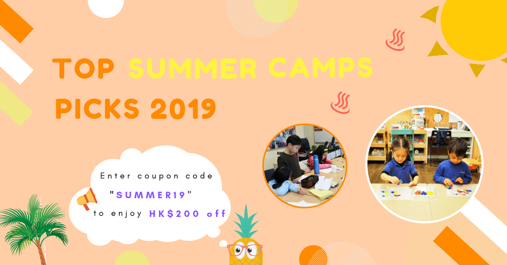Top Summer Camps Picks 2019
