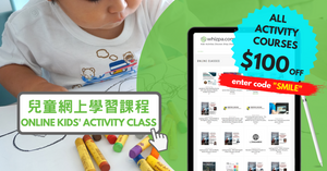 Fun & Exciting Online Activities for Kids
