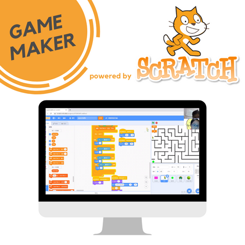 由Scratch(> 7年,在線)提供支持的Game Maker-Whizpa