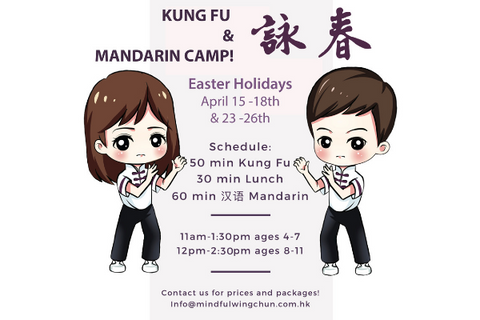 Kung Fu & Mandarin Easter Camp 2019 (4-11 years, Central) - Whizpa