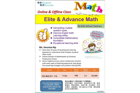 Elite & Advance Math (P1-P6, Online) - Whizpa