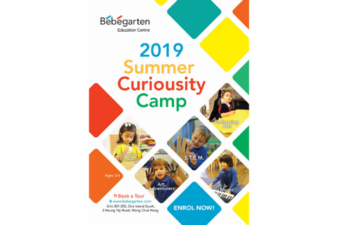 2019 Summer Curiosity Camp (3-6 years, Wong Chuk Hang) - Whizpa