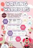 Writing Warriors 4 Classes (5-11 years, Tseung Kwan O)