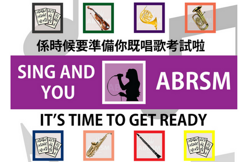 ABRSM Graded Vocal Exam Prep Course (All Age, Olympian City/ Wan Chai)