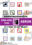 ABRSM Graded Vocal Exam Prep Course (All Age, Olympian City/ Wan Chai) - Whizpa