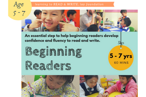 Beginning Readers (Red Ditty) (5-7 years, Online) - Whizpa