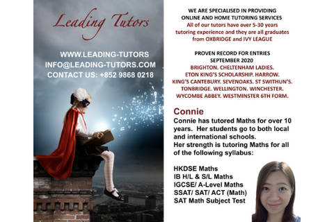 Leading Tutors - Connie (Maths Tutor) (>8 years, Online) - Whizpa
