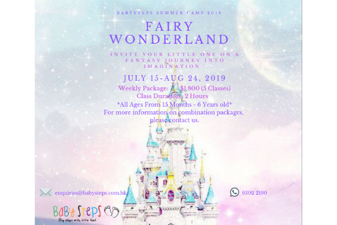 Fairy Wonderland (15 months - 6 years, Central) - Whizpa