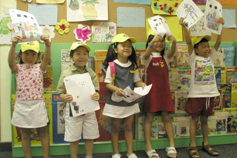 English 1 Class (4-6 years, Central) - Whizpa