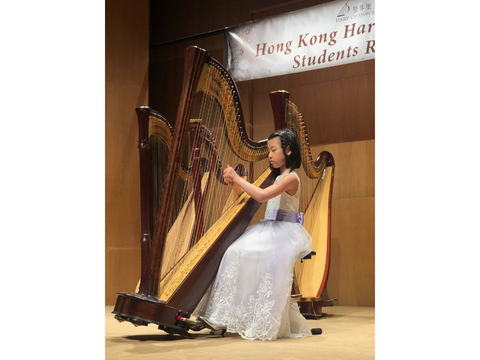 Harp Chamber Trial Class(> 4年,灣仔/約旦) -  Whizpa