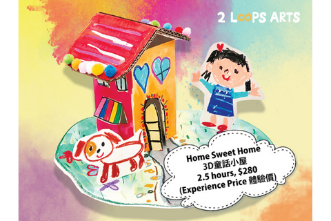 Home Sweet Home 1 Day Workshop (3-9 years, North Point) - Whizpa