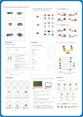 Iconic Math 4 Classes (3-11 years, Tseung Kwan O)