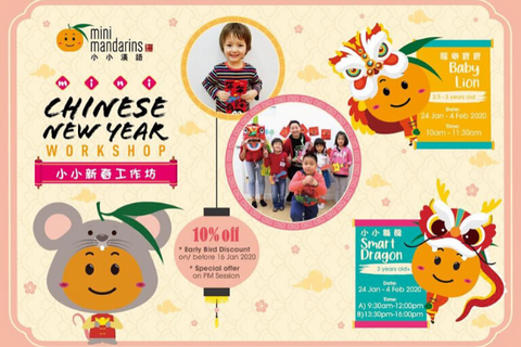 Mini Chinese New Year Workshop (2.5-10 years, Central / Causeway Bay) - Whizpa