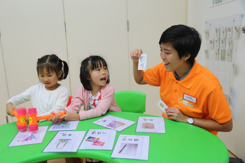 Mini Scholars Prep 4 or 5 Classes (>4 years, Causeway Bay / Central) - Whizpa