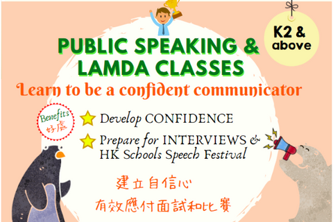 Public Speaking Level 1 (K2-K3, Online) - Whizpa