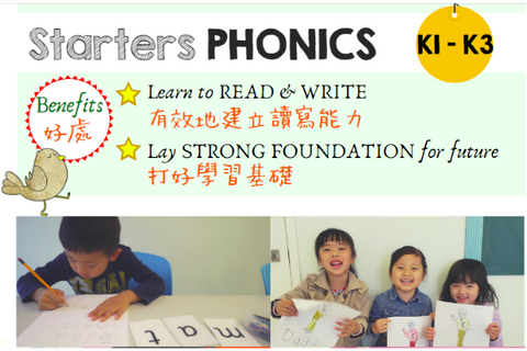 Starter Phonics Level 1 (K1-K2, Online) - Whizpa
