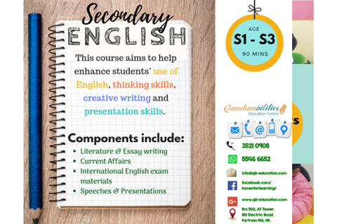 Secondary English (12-14 years, Hong Kong) - Whizpa