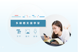 Snapask –Instant homework tutoring (12 Month Unlimited Premium Package) - Whizpa