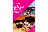 Coding X Outdoor Games Summer Day Camps (8-11 years, Ma Wan) - Whizpa