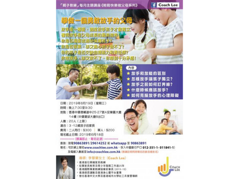 """Learn to be a parent who is willing to let go of children"" Seminar  (Adult, Central) - Whizpa"