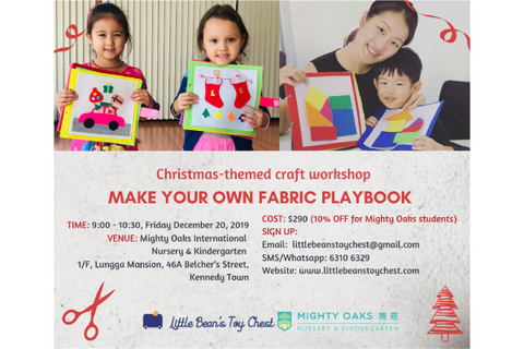 Christmas Quiet Book Making Workshop (2-6 years, Kennedy Town)