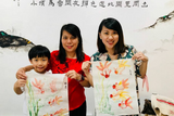 Chinese Calligraphy and Painting (Kids) 2 Classes ( 5+ years old, Wong Chuk Hang) - Whizpa