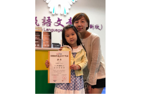 GAPSK Course 2 Classes (3-12 years, Prince Edward / Tseung Kwan O) - Whizpa