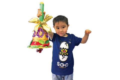 Ring In The New Year 1 Day (3-6 years, Kowloon / Hong Kong) - Whizpa