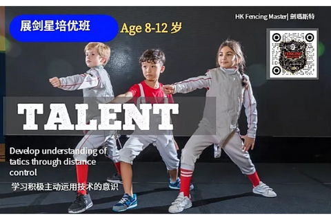 Headcoach Talent (8-12 years, Tsim Sha Tsui) - Whizpa