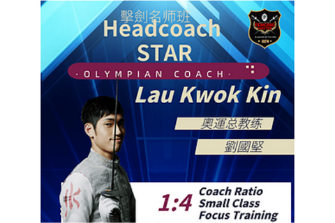 Headcoach STAR (8-14 years, Tsim Sha Tsui) - Whizpa