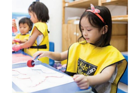 Kids' Gallery Individual Camp 1 Day (3-6 years, Causeway Bay)