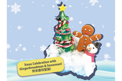 Xmas Celebration with Gingerbreadman & Snowman! (>3.5 years, North Point)