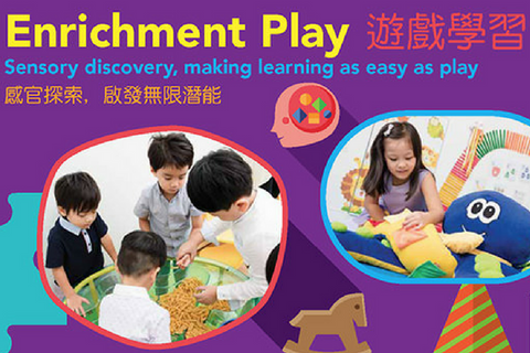 Enrichment Play 2 Classes (6 months - 6 years, Central) - Whizpa