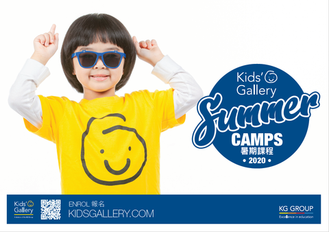 Kids' Gallery Individual Camp 1 Day (3-6 years, Kowloon Tong)