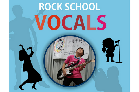 Rockschool Vocal Exam Prep Course (All Age, Olympian City/ Wan Chai)