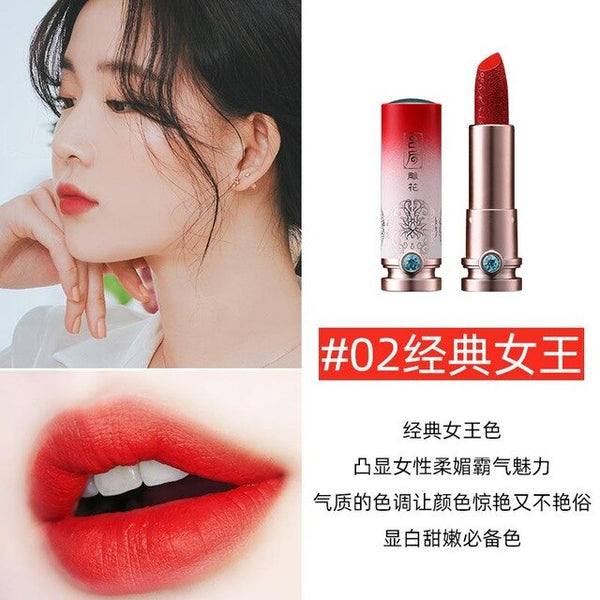 Lasting matte lipstick chinese vintage style