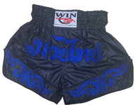 Custom Muay Thai Shorts Design 1